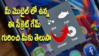 Hidden Unknown secret Game In Android easter egg Telugu
