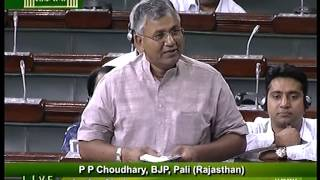 P.P. Chaudhary discussing at Parliament on Railway Budget 2014-15