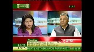 Discussion on Education by PP Chaudhary