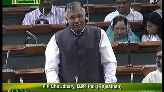 PP Chaudhary At Parliament Discussion on Stoppage of Railways in his Constituency