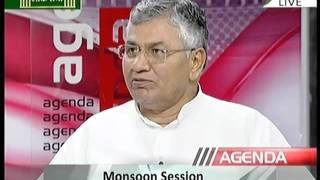 PP Chaudhary discussion on Monsoon Session at AGENDA
