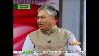 PP Chaudhary discussion on ambedment Bill at LOKSABHA TV PUBLIC FORUM