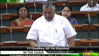 Shri P.P. Chaudhary Ji In Loksabha on 24/04/2016