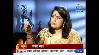 Sh. P.P.chaudhary MOS ETv Programme Aamne-Samne