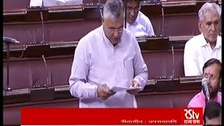 Sh. PP Chaudhary, Hon'ble MoS, Law & Justice and Elec. and IT at Rajya Sabha on dated 05.08.2016