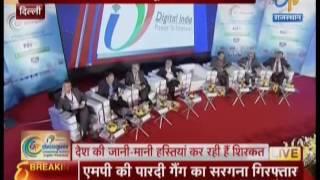 Inauguration of digisala channel