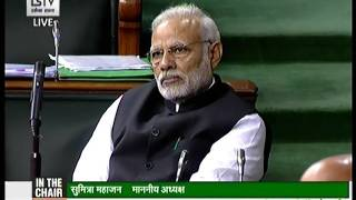 Shri PP Chaudhary responds to Supplementary Question in Lok Sabha on Internet Penetration (Part 3)