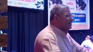 126 Ambedkar Jayanti Pali