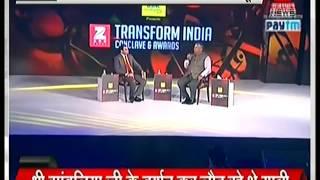 Tranform India