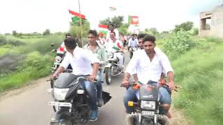 Tiranga Yatra Bhopalgarh 1