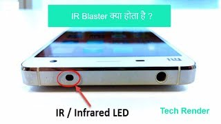What is IR Blaster | Hindi | IR Blaster Explained In Hindi | Tech Render