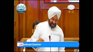 AAP MLA Jarnail Singh, addressed Delhi Assembly on LG's Letter to Speaker on Assembly Committees
