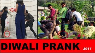 First DIWALI Prank Of 2017 - Bomb Pranks In India 2017