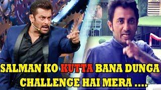 Zubair Khan Said Salman Khan Ko Maine Kutta Bana Dunga