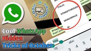 Cool WhatsApp Hidden Tricks of October | TechNo Logic | Must Watch
