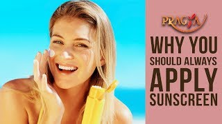 WHY You Should ALWAYS Apply SUNSCREEN | SKIN CARE HACK | Dr. Shehla Aggarwal (Dermatologist)