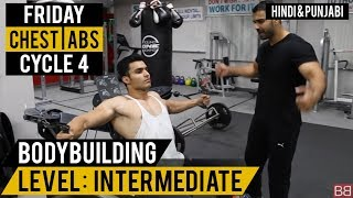 Complete Upper CHEST | CALVES | ABS Workout! Cycle 4 (Hindi / Punjabi)