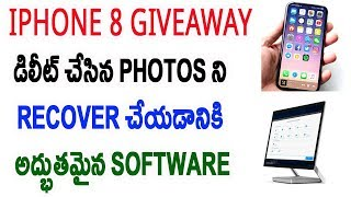 How to Recover Deleted photos,videos easy way Telugu | Iphone8 Giveaway