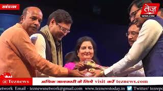रूमी जाफरी और योगेश को National Kishore Kumar Award से नवाजा