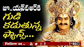 Karnataka Fans plan to build a temple for Jr NTR I RECTV INDIA