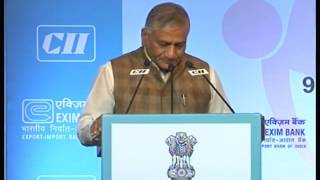 Gen Dr V K Singh (Retd.), Minister of State for External Affairs, Government of India