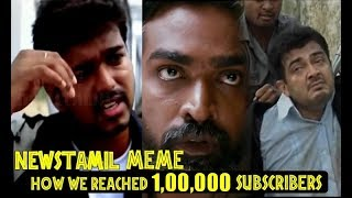 Newstamil reached 1,00,000 subscribers | Thanks to all supports