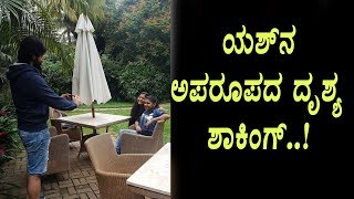 A rare scene of Yash these two girls requested to take a pic | Rocking Star Yash | Top Kannada TV
