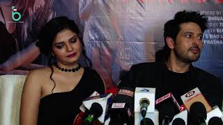 Firauti Hindi Film Mahurat With Full Starcast