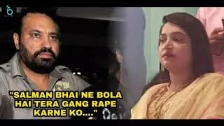 Abusive Phone Call Leaked Between Zubair Khan's Sister & Salman's Body Guard - By Zubair Khan