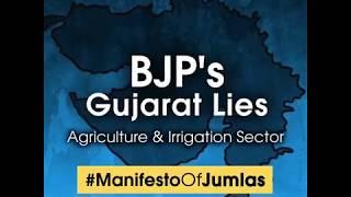 BJP's Gujarat Lies : Agriculture & Irrigation Sector