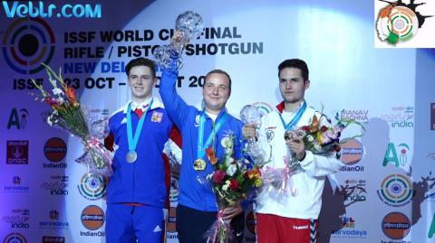 Victory Ceremony - 50m Rifle 3 Positions Men Final #ISSFWCF 2017