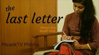 The Last Letter | Bhaiya-Dooj Short Film 2017 | PhrankTV Philms
