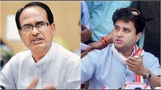 MP की स्थिति को लेकर Shivraj Singh Chouhan पर Jyotiraditya scindia  का कटाक्ष