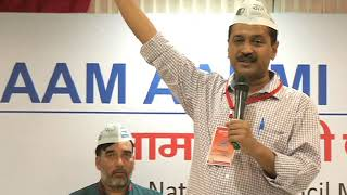 AAP National Convenor Arvind Kejriwal Addresses at 6th National Council Meeting of AAP