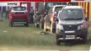 प्रतापगढ़ में खुलेआम  हुई हर्ष फायरिंग, बच्चे भी खुलेआम लेकर घूम  रहे थे बंदूक
