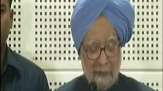 Former PM Manmohan Singh addresses the media in Ahmedabad, Gujarat