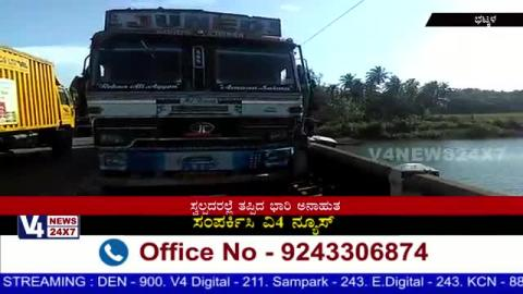 Accident Between K.S.R.T.C.Bus & Truck in Shiraali Bridge Bhatkala.