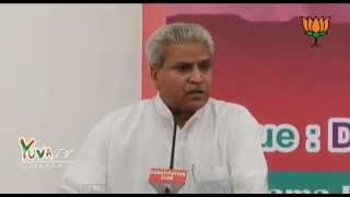 Shri Ramlal speech on Threats to India's National Identity and Security (25 June, 2013)