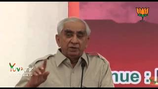 Shri Jashwant Singh speech on Threats to India's National Identity and Security (25 June, 2013)