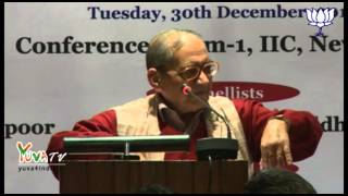 Prof  Kapil Kapoor on 'Good Governance'