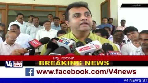 Minister Pramod Madhwaraj absent for Tippu Jayanthi in Udupi.