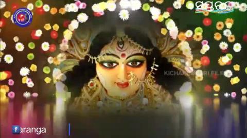 Maa Pari Kia Heba | Odia Bhajana