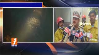 Fire Mishap In Ravindra Bharathi Due To Short Circuit | iNews
