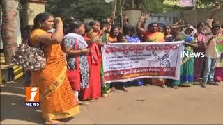 Bheemanapalli Village Women's Protest Against Wine Shop At Collectorate In Kakinada | iNews