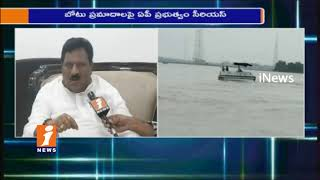 Minister Chinarajappa Face To Face On Boat Mishap| Govt Serious Action On Mishaps| iNews