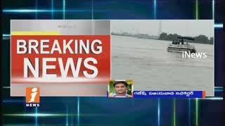 AP Tourism Department Serious Action On Krishna River Boat Mishap   iNews