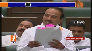 Minister Etela Rajender Lashes Out At Opposition on Debts | TS Assembly | iNews