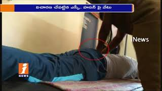 Gadwal ASI Massage With women Home Guard | ASI Suspended | iNews