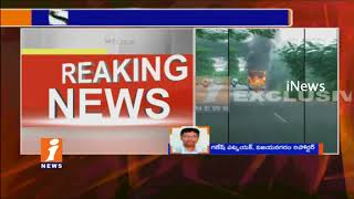 Bus Carrying 40 Passengers Catches Fire at Srungavarapukota | Passengers  Sscaped | iNews