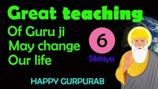 Guru Nanak Dev Ji Sikhiya on Guru parv 2017 | Guru Nanak Stories | StoryAtoZ.com